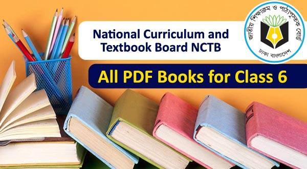 2021 NCTB Text Book of Class 6 PDF Download nctb.gov.bd