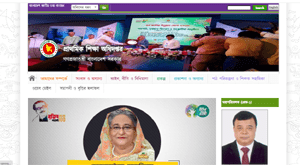 Directorate of Primary Education DPE.GOV.BD Notice Board and Services